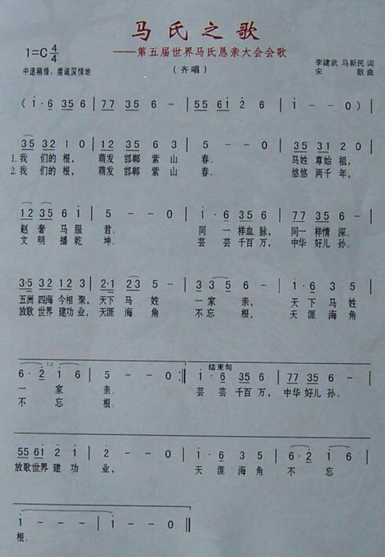 九儿葫芦丝简谱歌谱